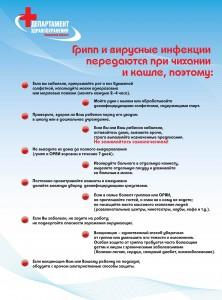 плакат-01